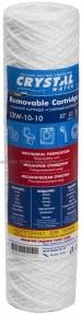 Картридж из полипропиленового шнура CRYSTAL CRW-10-10