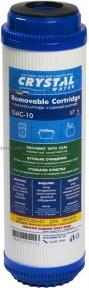 Картридж с гранулированным активированным углём CRYSTAL GAC-10