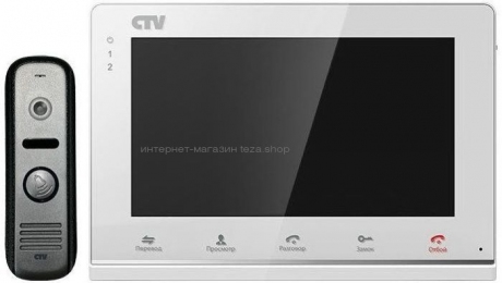 Видеодомофон CTV-DP2700IP